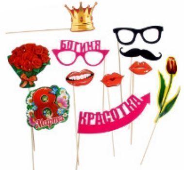 Набор фотобутафории 8 Марта!, 11 предметовКарнавальные костюмы, маски, парики<br>В набор входят 11 ярких тематических предметов на деревянной ножке, которые преобразят вас до неузнаваемости. - усы;- корона;- букет;- тюльпан;- очки - 2 шт.;- табличка - 2 шт.; - губы - 3 шт.<br><br>Год: 2016<br>Высота: 300<br>Ширина: 220<br>Толщина: 2