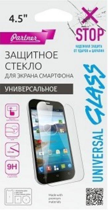 Универсальное защитное стекло для смартфона 4,5Аксессуары для телефона<br>Защитное стекло для экранов мобильных устройств, 4,5.Свойства:- надежная защита экрана смартфона от царапин и ударов;- устойчивость к царапинам, жесткость 9Н;- толщина 0,33 мм.;- улучшенная адгезия.Комплектность: - защитное стекло - 1 шт.;- липучка для у...<br><br>Год: 2016<br>Высота: 173<br>Ширина: 90<br>Толщина: 3