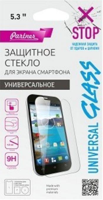 Универсальное защитное стекло для смартфона 5,3Аксессуары для телефона<br>Защитное стекло для экранов мобильных устройств, 5,3.Свойства:- надежная защита экрана смартфона от царапин и ударов;- устойчивость к царапинам, жесткость 9Н;- толщина 0,33 мм.;- улучшенная адгезия.Комплектность: - защитное стекло - 1 шт.;- липучка для у...<br><br>Год: 2016<br>Высота: 173<br>Ширина: 90<br>Толщина: 3