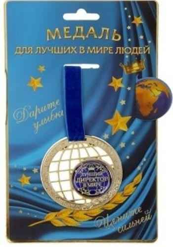 Медаль Лучший директор в миреМедали<br>Диаметр 7 см.Материал: металл, лента атласная.<br><br>Год: 2016