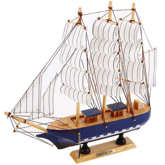 Корабль сувенирный, синие бортаШкатулки, копилки, статуэтки<br>Корабль имеет синие борта с белой полосой, каюты, три мачты, белые паруса с полосой. Сувенир займет достойное место в любом доме, офисном пространстве или в рабочей зоне.Материал: дерево.Этот товар можно преподнести в качестве подарка к празднику.<br><br>Год: 2016
