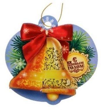 Подвеска объемная на елку С Новым годом!Гирлянды, мишура, дождик<br>Объемная подвеска С Новым годом! - оригинальное украшение для новогоднего декора.Материал: картон.Этот товар можно преподнести в качестве подарка к празднику.<br><br>Год: 2016<br>Высота: 95<br>Ширина: 100<br>Толщина: 1