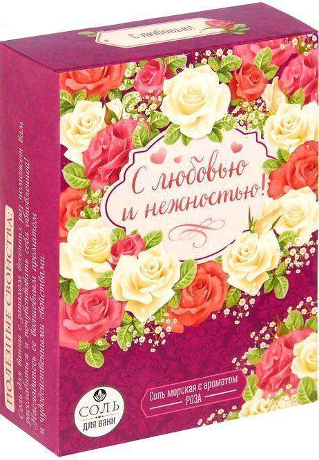 Подарочная соль для ванны С любовью и нежностью, с ароматом розыУход за телом<br>Подарочная соль для ванны в коробке С любовью и нежностью, с ароматом розы, 500 г., содержит природный комплекс микро- и макроэлементов, который благоприятно воздействует на здоровье.Преимущества:снимет усталость;подарит расслабление и отличное настроен...<br><br>Год: 2017<br>Высота: 130<br>Ширина: 95<br>Толщина: 40