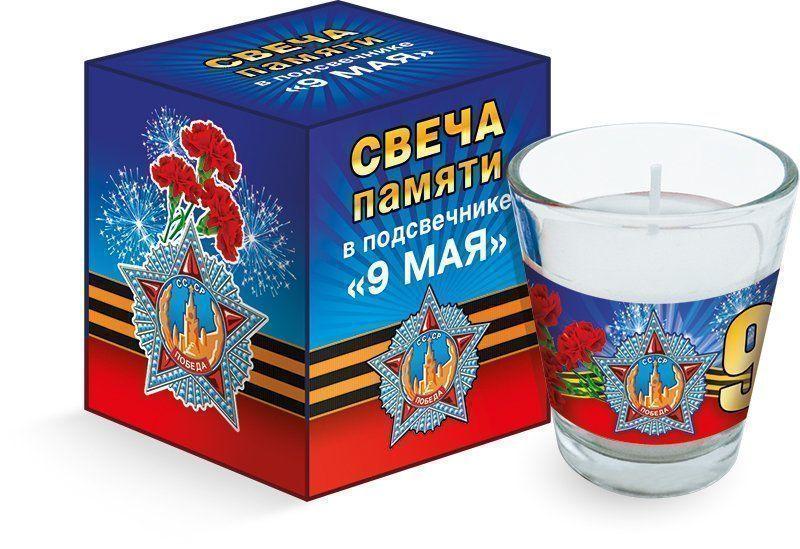 Свеча памяти в подсвечнике 9 Мая9 Мая<br>Материал: парафин, стекло.Этот товар можно преподнести в качестве подарка к празднику.<br><br>Год: 2017<br>Высота: 60<br>Ширина: 50<br>Толщина: 50
