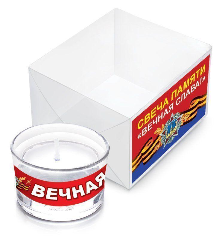 Свеча памяти Вечная слава9 Мая<br>Материал: парафин, стекло.Этот товар можно преподнести в качестве подарка к празднику.<br><br>Год: 2017<br>Высота: 35<br>Ширина: 55<br>Толщина: 55