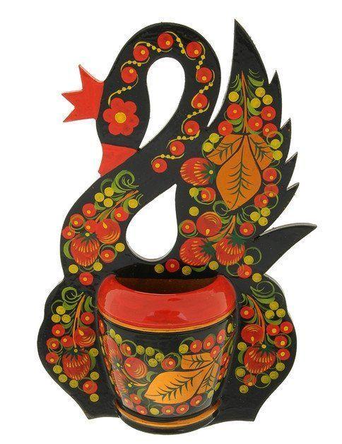 Кашпо Лебедь, хохломаПодарки для кухни<br>Хохлома является истинным олицетворением традиции народных промыслов на Руси. Любима она и сегодня за свои неповторимые узоры и гармоничное цветовое сочетание. Основные краски, применяемые в росписи, относятся к тёплой гамме спектра: красный, чёрный, золо...<br><br>Год: 2017<br>Высота: 260<br>Ширина: 170<br>Толщина: 50