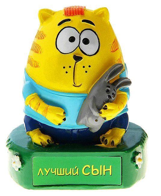 Фигура Котэ Лучший сынШкатулки, копилки, статуэтки<br>Фигурка кота - отличный подарок для каждого человека, который ценит оригинальные и эксклюзивные вещи.Материал: полистоун.<br><br>Год: 2017<br>Высота: 76<br>Ширина: 60<br>Толщина: 55
