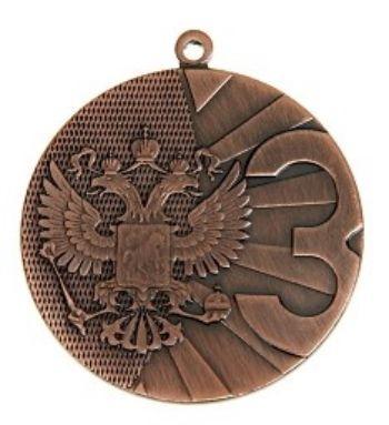 Медаль призовая 3 место, бронзаТовары для оформления и проведения праздника<br>Диаметр медали 40 мм.Материал: бронза.<br><br>Год: 2017