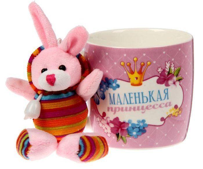 Кружка с игрушкой Маленькая принцессаПодарочные наборы<br>Оригинальная кружка - замечательный и памятный подарок на любой случай. Она с любовью создана нашими дизайнерами для дорогих вам людей. Изделие украшают тёплые слова. Стильное оформление и яркие, сочные цвета будут радовать счастливого владельца долгие го...<br><br>Год: 2018<br>Высота: 85<br>Ширина: 145<br>Толщина: 90