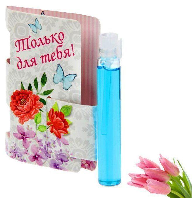 Открытка с аромаэссенцией Только для тебя, роза8 Марта<br>Этот сувенир с восхитительным запахом, который будет напоминать о вас и о радостном событии, ставшем поводом для подарка. Хорошие моменты бесценны, изделие позволит переживать их снова и снова. Достаточно нанести всего несколько капель средства на любую т...<br><br>Год: 2018<br>Высота: 70<br>Ширина: 44<br>Толщина: 10
