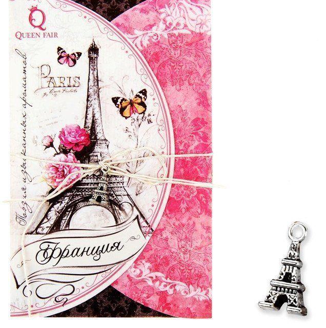 Ароматизатор воздуха Франция, аромат лотоса и лилии8 Марта<br>Аромасаше применяется в любых помещениях, обеспечивая стойкий приятный аромат. Этот товар можно преподнести в качестве подарка к празднику.<br><br>Год: 2018<br>Высота: 125<br>Ширина: 75<br>Толщина: 3