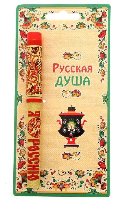 Ручка на открытке Я люблю РоссиюРучки<br>Красивый аксессуар напомнит о бескрайних просторах России, её достижениях и могуществе, и каждый почувствует себя частью великой страны.Ручка преподносится на яркой подарочной открытке с гимном Российской Федерации на обороте.<br><br>Год: 2018<br>Высота: 125<br>Ширина: 12<br>Толщина: 12