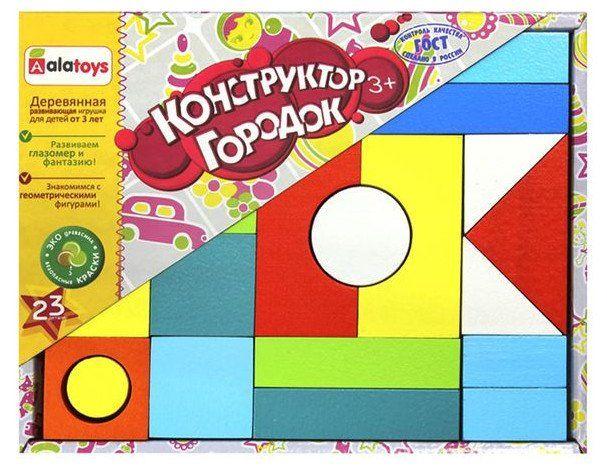 Конструктор Городок, окрашенный, 23 деталиЛабиринты, головоломки, конструкторы<br>Конструктор Городок, окрашенный, состоит из 23 деталей и идеально подходит детям от 1 года, потому как отвечает важнейшим требованиям, предъявляемым к детским игрушкам.Играя с конструктором, ваш малыш легко запомнит названия основных цветов, а кубики и ...<br><br>Год: 2016<br>Высота: 170<br>Ширина: 220<br>Толщина: 30