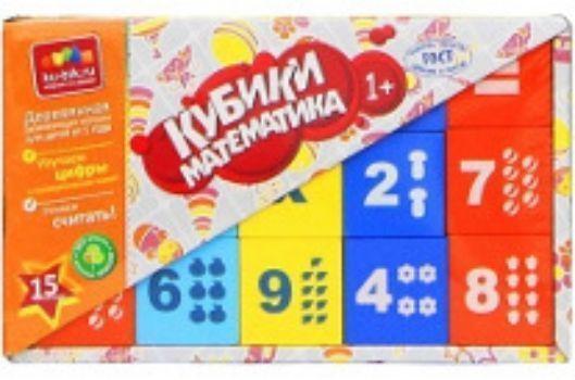 Кубики МатематикаКубики<br>Кубики Математика познакомят малыша с понятием счета: на них изображено различное количество предметов, а рядом яркая цифра. Вы в легкой форме сможете обучить малыша основам математики. Познакомьте его с понятием количества. Научите пересчитывать предме...<br><br>Год: 2015<br>Высота: 125<br>Ширина: 220<br>Толщина: 40