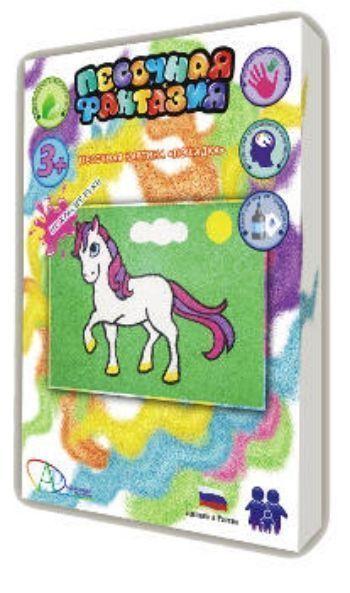Набор для творчества Песочная фантазия. ЛошадкаКартины из песка<br>Набор для творчества Песочная фантазия - это увлекательная раскраска цветным песком для детей от 3-х лет. Полезные свойства игры способствуют развитию внимания, мелкой моторики, творческих и художественных способностей ребенка, усидчивости и памяти.Разм...<br><br>Год: 2015<br>Высота: 220<br>Ширина: 160<br>Толщина: 35