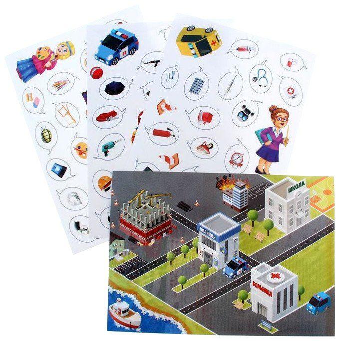 Игра обучающая Узнаем профессии, с наклейкамиНаклейки, игры с с наклейками<br>Учитель, строитель, полицейский - все профессии важны. Приглашаем познакомиться с картой маленького города, в котором каждый житель занят своим делом. Ребята будут в восторге от забавных и подвижных игр, а взрослые отдохнут, заняв непосед увлекательными и...<br><br>Год: 2016<br>Высота: 285<br>Ширина: 210<br>Толщина: 2