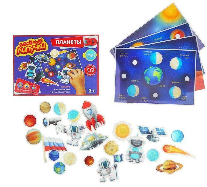 Игра-конструктор на липучках Планеты 3DРазвивающие игры<br>Предлагаем вашему вниманию обучающую игру Планеты. Играя в эту игру, ребёнок узнает названия планет нашей солнечной системы, их расположение, размер и цвет. Познает тайну луны и даже познакомится с инопланетянами. Детали крепятся с помощью липучек. Мате...<br><br>Год: 2016<br>Высота: 185<br>Ширина: 270<br>Толщина: 26