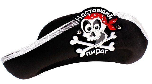 Шляпа Настоящий пиратКарнавальные костюмы, маски, парики<br>Шляпа Настоящий пират подойдет для тематических праздничных мероприятий, для празднования вечеринок в морском стиле или фотосессии. В этой шляпе можно почувствовать себя настоящей грозой морей.Материал: фетр.<br><br>Год: 2016