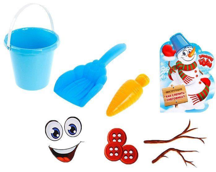 Набор Слепи снеговика, 3 предметаИгры и игрушки<br>Набор Слепи снеговика разнообразит детские игры на свежем воздухе и превратит развлечение в полезное занятие творчеством. Играя с набором, кроха разовьёт воображение, мелкую моторику, цветовое и эмоциональное восприятия.Сделайте шапку, используя ведро, ...<br><br>Год: 2016<br>Высота: 210<br>Ширина: 180<br>Толщина: 180