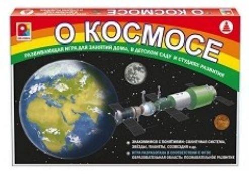 Развивающая игра О космосеНастольные игры<br>Развивающая игра О космосе поможет любознательным детям расширить свой кругозор, узнав много интересного о солнечной системе и планетах. На цветных игровых карточках изображены разные созвездия и звезды, а также космический корабль, на котором дети с уд...<br><br>Год: 2016<br>Высота: 220<br>Ширина: 325<br>Толщина: 26