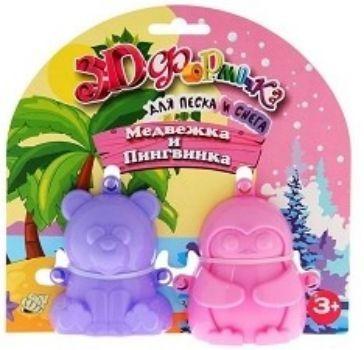 Формочки 3D Медвежка и Пингвинка №2Игры и игрушки<br>3D-формочка поможет ребенку сделать множество фигурок из снега и песка. Формочка изготовлена из плотной пластмассы. Ребенку необходимо наполнить формочку снегом, после того как он сформируется в готовую фигурку, формочку можно убрать. Такая 3D-формочка по...<br><br>Год: 2016<br>Высота: 160<br>Ширина: 170<br>Толщина: 50