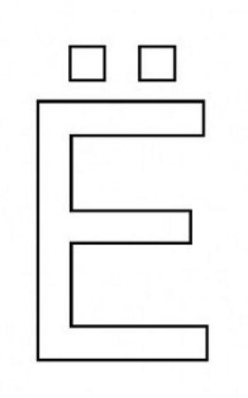 Трафарет для цветного песка. Русский алфавит ЁКартины из песка<br>Трехслойная картонная основа с вырезанным лазером трафаретом для рисования песком. Формат А6.<br><br>Год: 2017<br>Высота: 150<br>Ширина: 105<br>Толщина: 1