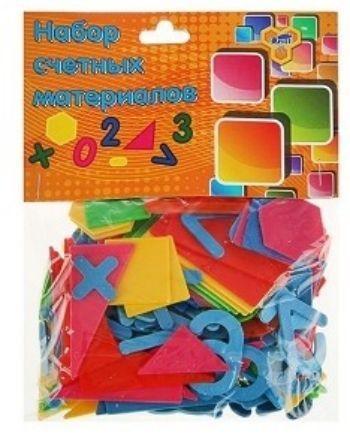 Набор счетных материалов ЭкономИгры и игрушки<br>При обучении детей арифметике необходимо использовать запоминающийся яркий и разнообразный счётный материал, так как визуальное восприятие гораздо эффективнее и позволяет быстрее постичь изучаемый предмет.Набор счетных материалов Эконом - это прекрасное...<br><br>Год: 2017<br>Высота: 170<br>Ширина: 130<br>Толщина: 30