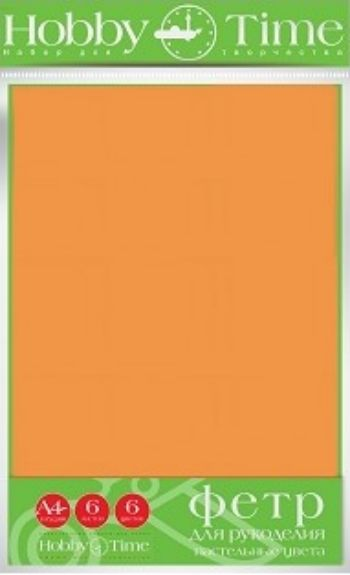 Набор для творчества Фетр для рукоделия, пастельные цветаАппликация<br>Набор для шитья из фетра станет приятным и полезным подарком для юных рукодельниц. Занятие рукоделием поможет развить вкус, воображение и творческие способности ребенка. Комплектность: фетровые листы формата А4 - 6 шт.Цвета: белый, фиолетовый, бежевый, ор...<br><br>Год: 2017<br>Высота: 290<br>Ширина: 190<br>Толщина: 18