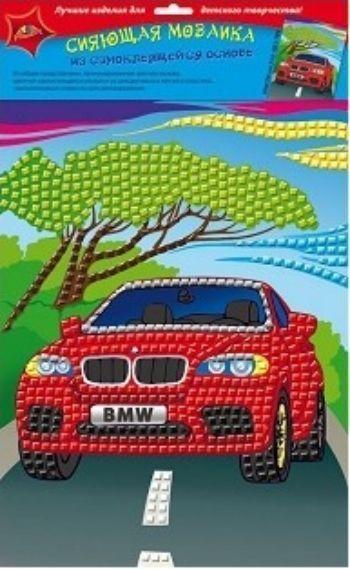 Набор для творчества Сияющая мозаика. МашинаАппликация<br>Набор для творчества Мозаика состоит из разноцветных блестящих кусочков разных размеров из плотной бумаги с самоклеющейся пленкой. Игра развивает креативное мышление, творческие способности, художественный вкус.В наборе: пронумерованная цветная основа, ...<br><br>Год: 2017<br>Высота: 360<br>Ширина: 260<br>Толщина: 2