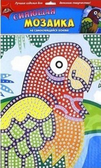 Набор для творчества Сияющая мозаика. ПопугайАппликация<br>Набор для творчества Мозаика состоит из разноцветных блестящих кусочков разных размеров из плотной бумаги с самоклеющейся пленкой. Игра развивает креативное мышление, творческие способности, художественный вкус.В наборе: пронумерованная цветная основа, ...<br><br>Год: 2017<br>Высота: 360<br>Ширина: 260<br>Толщина: 2