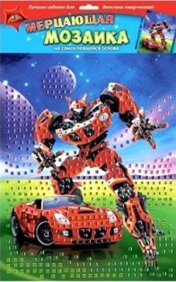 Набор для творчества Мерцающая мозаика. РоботАппликация<br>Набор для творчества Мозаика состоит из разноцветных блестящих кусочков разных размеров из плотной бумаги с самоклеющейся пленкой. Игра развивает креативное мышление, творческие способности, художественный вкус.В наборе: пронумерованная цветная основа, ...<br><br>Год: 2017<br>Высота: 360<br>Ширина: 260<br>Толщина: 2