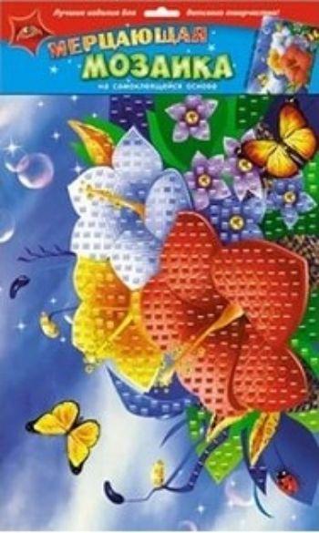 Набор для творчества Мерцающая мозаика. ЦветыАппликация<br>Набор для творчества Мозаика состоит из разноцветных блестящих кусочков разных размеров из плотной бумаги с самоклеющейся пленкой. Игра развивает креативное мышление, творческие способности, художественный вкус.В наборе: пронумерованная цветная основа, ...<br><br>Год: 2017<br>Высота: 360<br>Ширина: 255<br>Толщина: 2