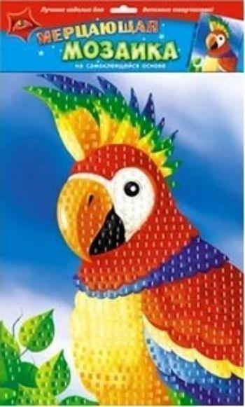 Набор для творчества Мерцающая мозаика. ПопугайАппликация<br>Набор для творчества Мозаика состоит из разноцветных блестящих кусочков разных размеров из плотной бумаги с самоклеющейся пленкой. Игра развивает креативное мышление, творческие способности, художественный вкус.В наборе: пронумерованная цветная основа, ...<br><br>Год: 2017<br>Высота: 345<br>Ширина: 245<br>Толщина: 2
