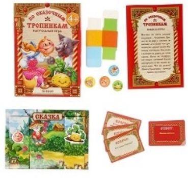 Игра бродилка 3D По сказочным тропинкамНастольные игры<br>Перед вами уникальная игра по мотивам русских народных сказок: 3D-поле, картонные фигурки персонажей, простые и интересные правила - всё, что нужно для детской компании. Игра По сказочным тропинкам развивает детское внимание, память и логику.На финише в...<br><br>Год: 2017<br>Высота: 220<br>Ширина: 160<br>Толщина: 22