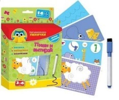 Настольная игра Пиши и вытирай. ОвечкаНастольные игры<br>Развивающая настольная игра для детей дошкольного возраста. На каждой карточке написано задание, которое нужно выполнить. Маркер легко вытирается с ламинированного картона, поэтому одну карточку можно использовать несколько раз.Тематические карточки разов...<br><br>Год: 2017<br>Высота: 170<br>Ширина: 145<br>Толщина: 26