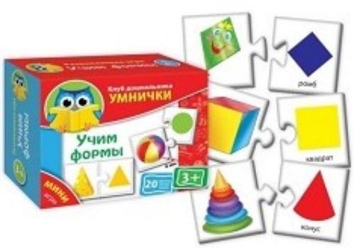 Настольная игра Учим формыНастольные игры<br>Обучающая игра Учим формы содержит соединяющиеся пазловыми замками карточки на тему, которую ребенок должен освоить в определенном возрасте. Малышу необходимо, используя логику, подобрать одну к другой. Рисунки яркие и понятные.Карточки выполнены из мяг...<br><br>Год: 2015<br>Высота: 130<br>Ширина: 100<br>Толщина: 55