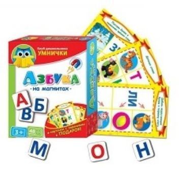 Настольная игра Азбука на магнитахРазвивающие игры<br>С игрой Азбука на магнитах учить буквы просто и весело. Ребенок с удовольствием будет крепить мягкие объемные магнитики с буквами русского алфавита на холодильнике. А вы не забывайте четко называть каждую, чтоб малыш их запомнил. Все буквы продублирован...<br><br>Год: 2016<br>Высота: 195<br>Ширина: 155<br>Толщина: 55