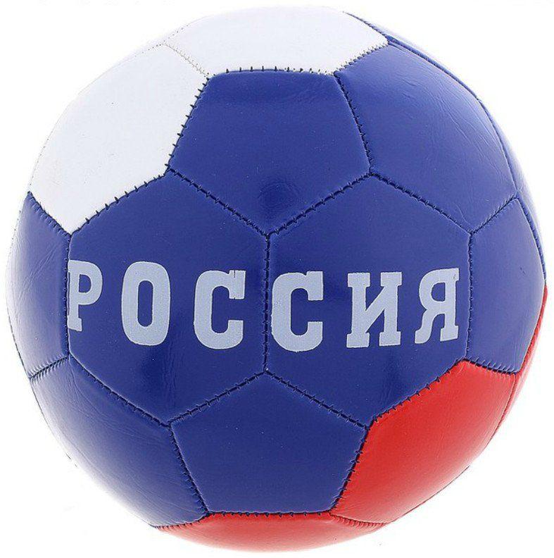 Мяч футбольный РоссияИгры и игрушки<br>Мяч футбольный подойдет для игры на всех покрытиях. Размер 5. Цвет: триколор.<br><br>Год: 2017