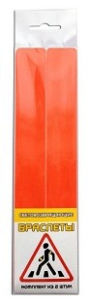 Набор световозвращающих браслетов, оранжевыйНаклейки, украшения предметов интерьера<br>Световозвращатель является индивидуальным средством защиты. Предназначен для увеличения видимости объектов в ночное время суток и условиях недостаточной видимости (дождь, туман, снегопад и пр.) в свете автомобильных фар и любого источника света.Световозвр...<br><br>Год: 2017<br>Высота: 205<br>Ширина: 50<br>Толщина: 2