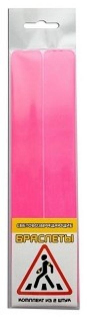 Набор световозвращающих браслетов, розовыйНаклейки, украшения предметов интерьера<br>Световозвращатель является индивидуальным средством защиты. Предназначен для увеличения видимости объектов в ночное время суток и условиях недостаточной видимости (дождь, туман, снегопад и пр.) в свете автомобильных фар и любого источника света.Световозвр...<br><br>Год: 2017<br>Высота: 215<br>Ширина: 50<br>Толщина: 2