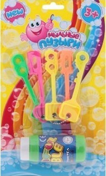 Мыльные пузыри Волшебные ключи, 50 мл, 5 палочекИгры и игрушки<br>Волшебные ключи - это красочный набор для создания мыльных шариков разных размеров. Ребёнок сможет выдувать сферы через специальные палочки и выполнять с ними зрелищные трюки. Например, построит башню из пузырей на смоченной мыльным раствором плоской по...<br><br>Год: 2016<br>Высота: 257<br>Ширина: 153<br>Толщина: 20