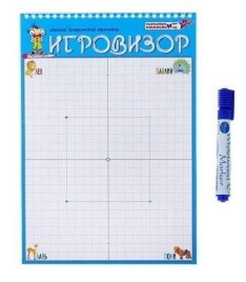 Игровой графический тренажёр Игровизор, с маркеромЗанятия с детьми дошкольного возраста<br>На специальный картонный лист игровизора нанесена сетка, с помощью которой ребенок рисует любые фигуры, переносит изображения по клеточкам, выполняет графические диктанты на ориентировку в пространстве листа. Задания выполняются маркером на верхнем листе,...<br><br>Год: 2017<br>Высота: 290<br>Ширина: 210<br>Толщина: 2