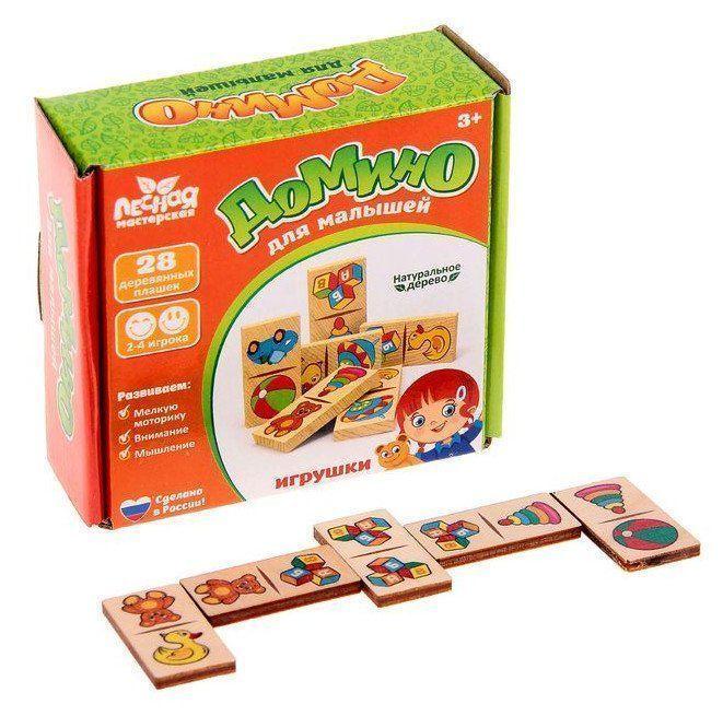 Домино Детские игрушки, 28 элементовЗанятия с детьми дошкольного возраста<br>Специально для малышей мы разработали свой вариант этого интересного развлечения. Детское домино имеет яркие рисунки определённой тематики, которые помогут ребёнку обучаться в игровой форме.Игра помогает развивать память, внимание, образное мышление.Элеме...<br><br>Год: 2017<br>Высота: 100<br>Ширина: 100<br>Толщина: 35