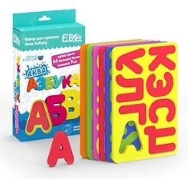 Набор игрушек-пазлов для ванны Аква Азбука, 44 элементаНастольные игры<br>Оригинальный набор игрушек-пазлов для ванны Аква Азбука сможет приглянуться любому ребенку, ведь с его помощью процесс купания станет еще увлекательнее.В комплект входят 44 буквы, выполненные в насыщенных цветах, из которых можно будет собирать различны...<br><br>Год: 2017<br>Высота: 240<br>Ширина: 160<br>Толщина: 60