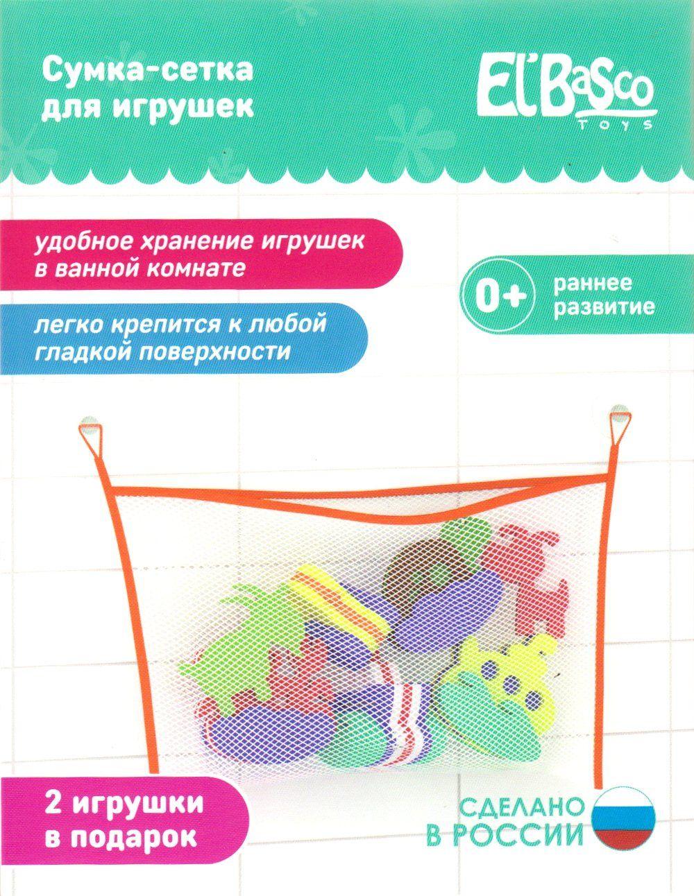 Сумка-сетка для игрушекЗанятия с детьми дошкольного возраста<br>Сетчатая сумочка для хранения игрушек для купания. Сетку можно прикрепить к кафельной стене ванной благодаря удобным присоскам. Материал: полиэстер, ПВХ, EVA.В комплекте сумка-сетка, 2 присоски, 2 игрушки.<br><br>Год: 2017<br>Высота: 220<br>Ширина: 170<br>Толщина: 30