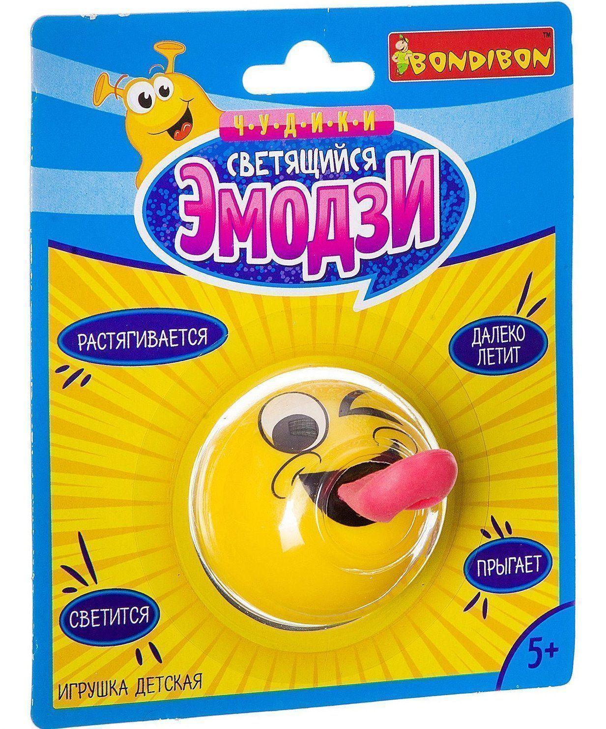Игрушка детская Светящий эмодзи подмигивающийИгры и игрушки<br>Яркая, веселая игрушка-мяч с нарисованными на ней эмодзи, приятно удивит и развеселит, ведь она еще и светится Как использовать: потяните за язык и отпустите, упав на пол, мяч загорится от удара. Для детей старше 3-х лет.<br><br>Год: 2017<br>Высота: 150<br>Ширина: 125<br>Толщина: 70