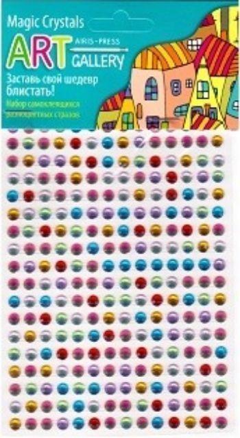 Набор самоклеящихся разноцветных страз, 4 ммУкрашения своими руками<br>Блестящие разноцветные стразы пригодятся детям для разного вида творчества. Ими можно украшать свои рисунки, чтобы добавить блеск или декорировать другие поделки или рукоделье.Благодаря занятиям творчеством дети смогут увлекательно провести свой досуг, ра...<br><br>Год: 2017<br>Высота: 180<br>Ширина: 105<br>Толщина: 2