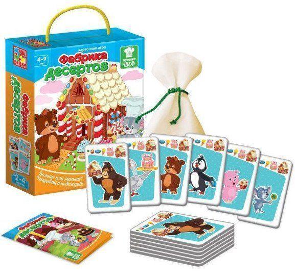 Игра настольная Фабрика десертовНастольные игры<br>Настольная игра Фабрика десертов позволит детям весело провести время и научит их различать предметы по размерам. Игра предполагает участие 2-4 ребят, которые должны будут избавиться от всех карточек, находящихся на руках. На карточках изображены симпат...<br><br>Год: 2018<br>Высота: 225<br>Ширина: 180<br>Толщина: 50