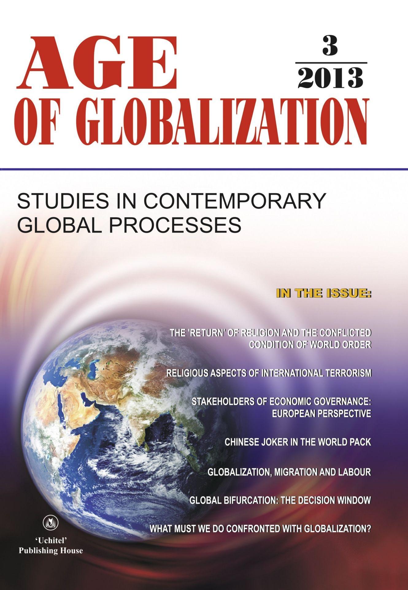 Age of Globalization. Век глобализации на английском языке. № 3 2013 г.Век глобализации. Международный журнал<br>Журнал призван выполнить интегрирующую роль в области глобальных исследований и стал творческой площадкой, на которой специалисты из различных областей знания анализируют актуальные проблемы глобализации и ее последствий, предлагают теоретические и практи...<br><br>Год: 2013<br>Серия: Для студентов и преподавателей<br>Переплёт: мягкая, склейка