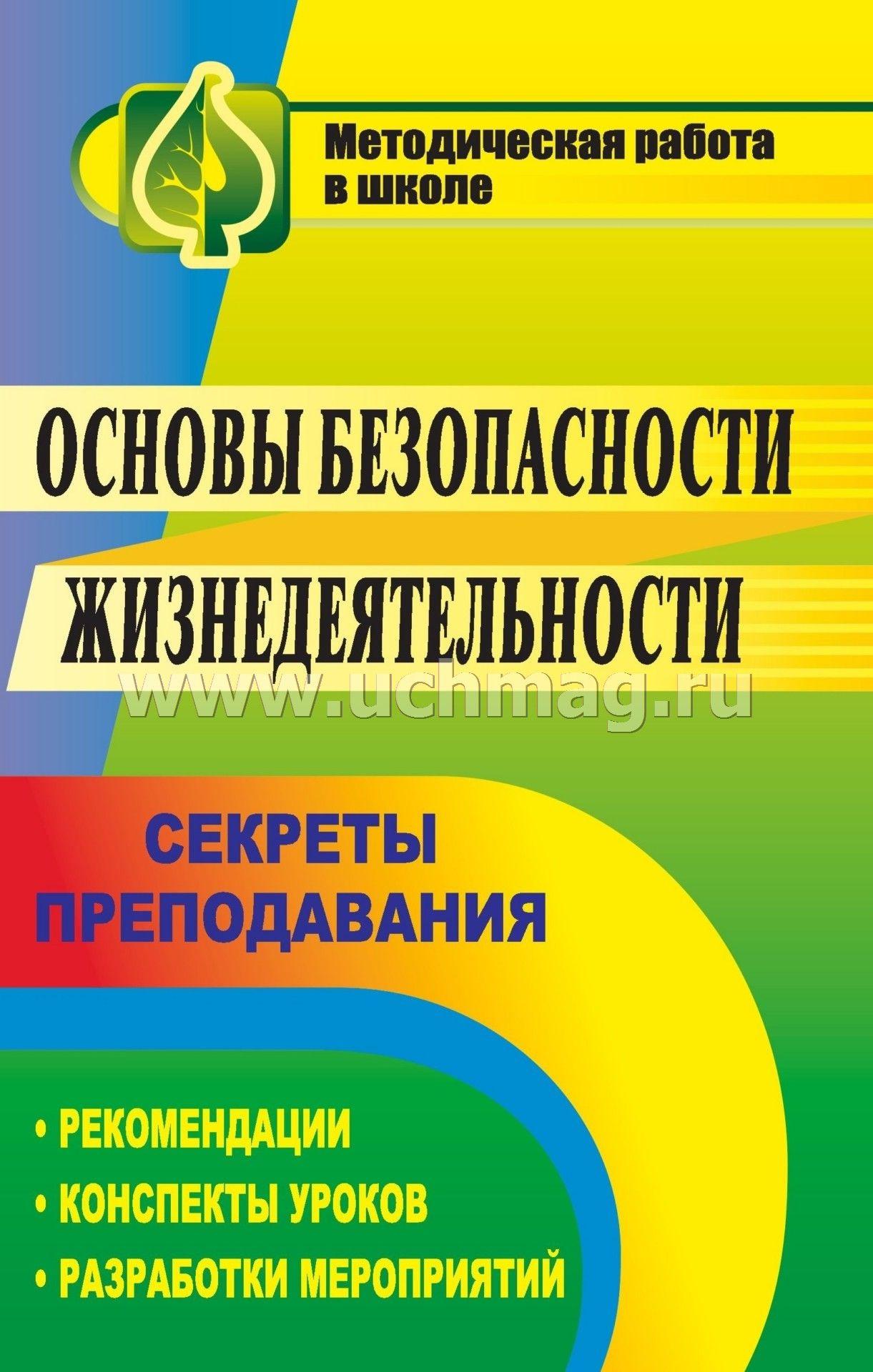 Учительский портал - международное сообщество учителей